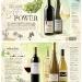 vintage magazine / wine
